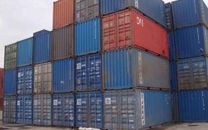 Продажа БУ ЖД контейнеров.